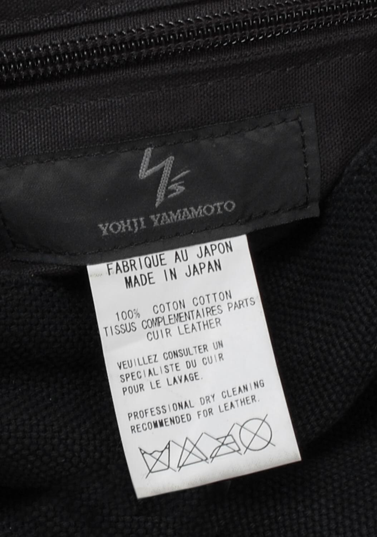 yohji-yamamoto-tase-5.png.jpg
