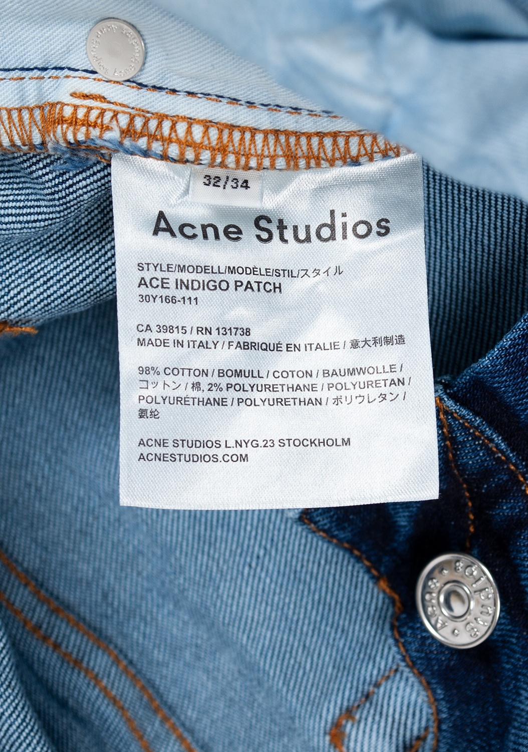 acne-studios-patch-dzinsai-5
