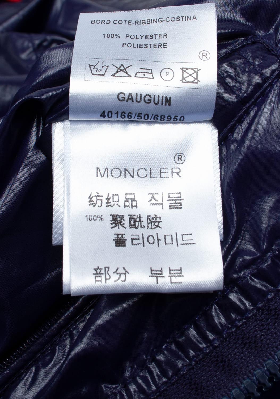 Moncler-melyna-striuke-urocklt (4)