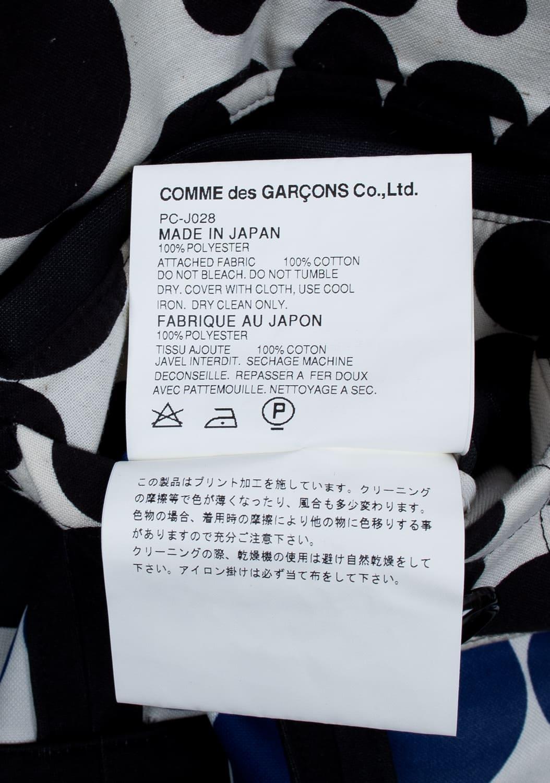 Comme-Des-Garcons-Homme-Plus-linijos-svarkas-dydis-M (8)