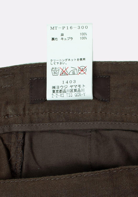 yohji-yamamoto-khaki-kelnes-dydis-31-32 (6)